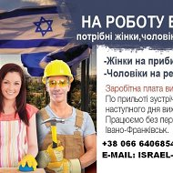 Картинка користувача robota_odnoklassniki_841521544794.